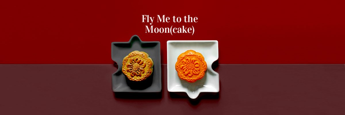 Mooncake Article banner 3